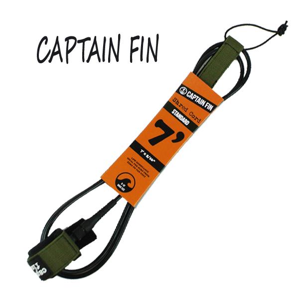 CAPTAIN FIN キャプテンフィンのリーシュコードが入荷 キャプテンフィン SHRED CORD 7x5 16 STANDARD パワーコード 倉 ARMY 格安SALEスタート 返品 サーフボード用 リーシュコード LEASH 交換及びキャンセル不可 CODE