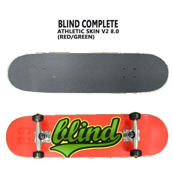 BLIND/ブラインド コンプリートスケートボード/スケボー ATHLETIC SKIN V2 RED/GREEN 8.0 送料無料 SKATEBOARDS スケボー 完成品 SK8_02P01Oct16