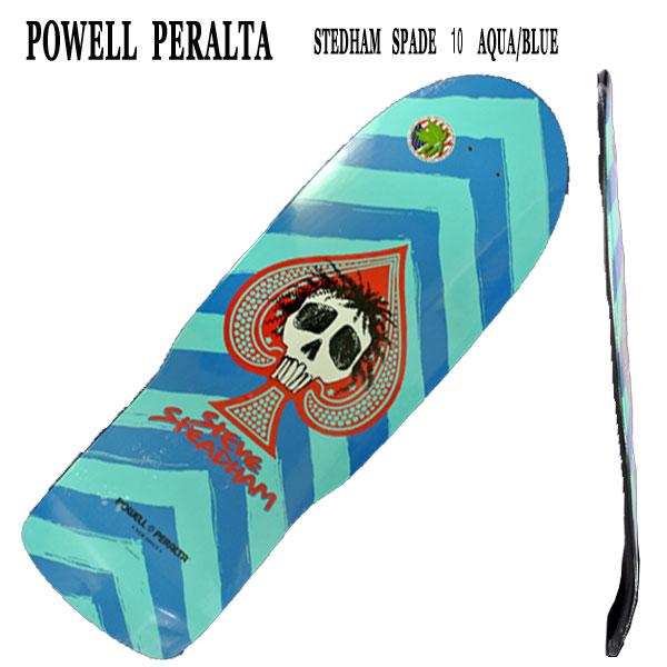 POWELL PERALTA/パウエルペラルタ STEADHAM SPADE 10.0 BLUE スケートボード デッキ/SKATE BOARDS DECKSスケボー SK8_02P01Oct16