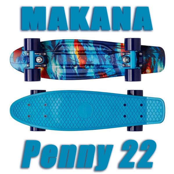 PENNY SKATEBOARDS/ペニースケートボード MAKANA GRAPHICS シリーズ PENNY/ペニー 22 ミニクルーザースケボー 送料無料 ミニ_ショートSK8