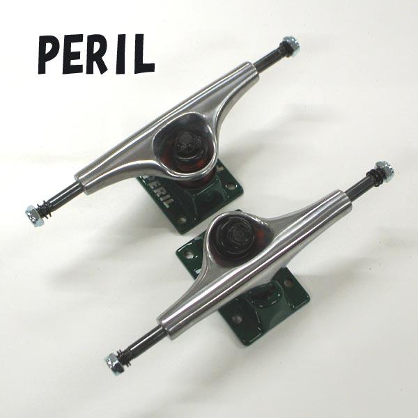 市場 PERIL ペリル TRUCK 8.0 店 W GREEN BASE 値下げしました SK8 スケボー 交換及びキャンセル不可 返品 入荷 スケートボードトラック