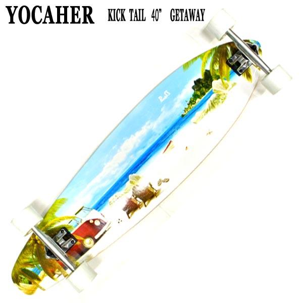 YOCAHER スケートボード/スケボー KICK TAIL 40 GETAWAY サーフスケート ロンスケ ロングボード SKATEBOARD 送料無料 スケボー 完成品 SK8