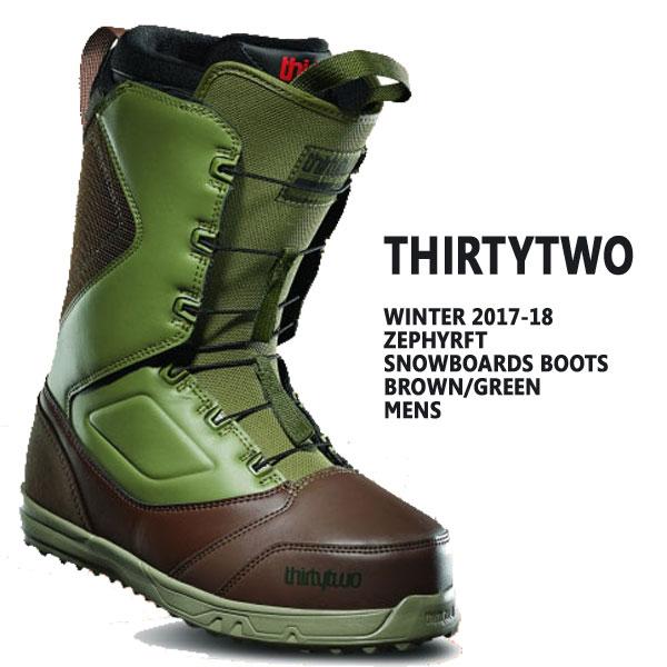 値下げしました!THIRTYTWO/サーティーツー/32 ZEPHYR FT BROWN/GREEN 17-18モデル スノーボードブーツ HEEL HOLD KIT付き SNOW BOARDS BOOTS サーティートゥー スノボ送料無料
