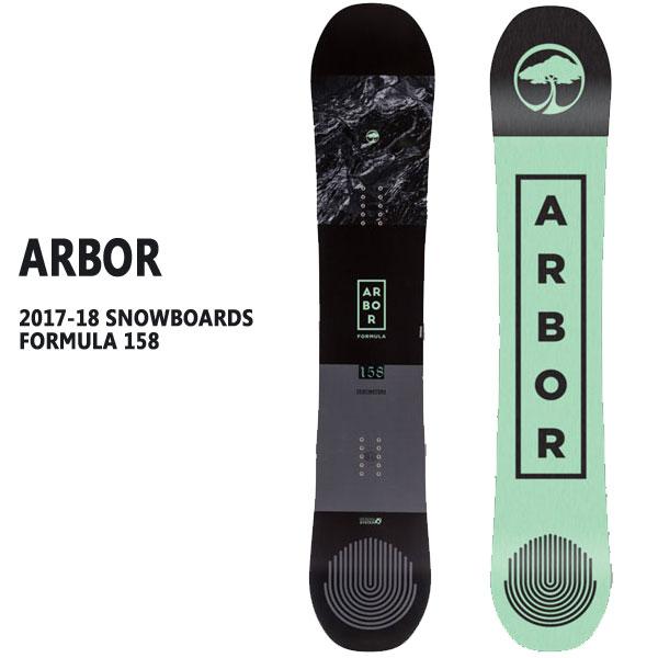 値下げしました!ARBOR/アーバー FORMULA 158 ARBOR SNOWBOARDS フォーミュラ スノーボード 17-18モデル