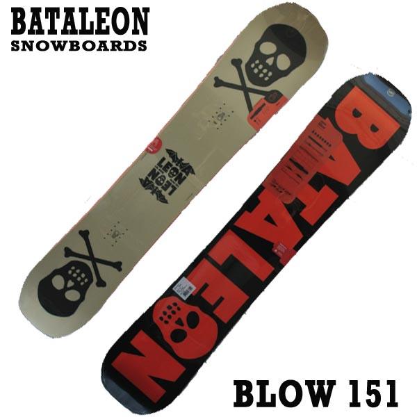 値下げしました!BATALEON/バタレオン BLOW 151 BATALEON SNOWBOARDS スノーボード 板 18-19モデル スノボ