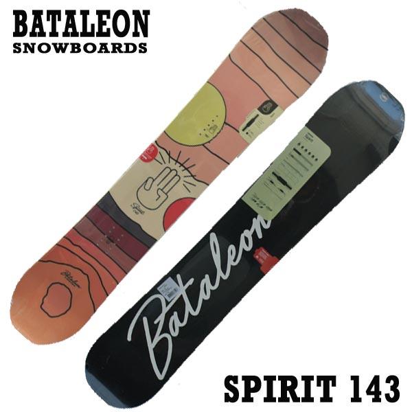 値下げしました!BATALEON/バタレオン 板 SPIRIT 143 BATALEON 143 SNOWBOARDS SPIRIT スノーボード 板 レディース用 18-19モデル スノボ, 第6モジュール:6d50871e --- sunward.msk.ru