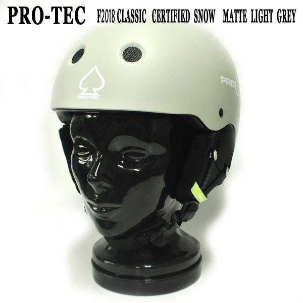 PRO-TEC/プロテック CLASSIC CERTIFIED SNOW HELMET MATTE LIGHT GRAY スノー ヘルメット SNOWBOARDS スノボ用 大人用 雪山 18-19モデル