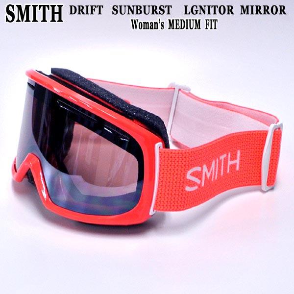SMITH/スミス レディース用 SNOW GOGGLE DRIFT SUNBURST SNOWBOARDS GOGGLE スノーボード スキー ゴーグル スノボ 女性用 18-19