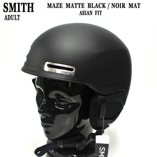値下げしました!SMITH/スミス MAZE SNOW HELMETS WITH ASIAN FIT/アジアンフィット ヘルメット MATTE BLACK SNOWBOARDS スノボ用 大人用 雪山 18-19モデル