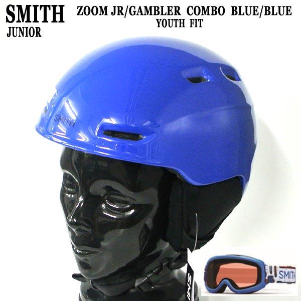 SMITH スミス ジュニア用セット SNOW GOGGLEHELMETS ZOOM JR GAMBLER COMBO お得な子供用セット入荷 安心の定価販売 物品 スノボ SNOWBOARDS ゴーグル 値下げしました スノーボード KIDS 18-19 子供用 スキー セット