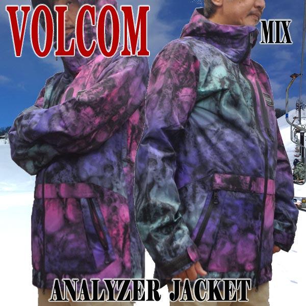 値下げしました!VOLCOM/ボルコム ANALYZER JACKET MIX メンズ 男性用 スノボ用ジャケット スノボウェア 上着 スノーウェア 耐水 防寒 機能性 スノーボード SNOWBOARDS