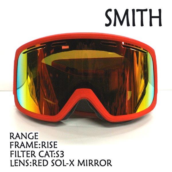 SMITH スミス SNOW GOGGLE RANGE FRAME RISE LENS RED SOL 返品 スノーボード 超歓迎された スノボ MIRROR X 交換及びキャンセル不可 クリアランスsale 期間限定 スキー 入荷 SNOWBOARDS ゴーグル