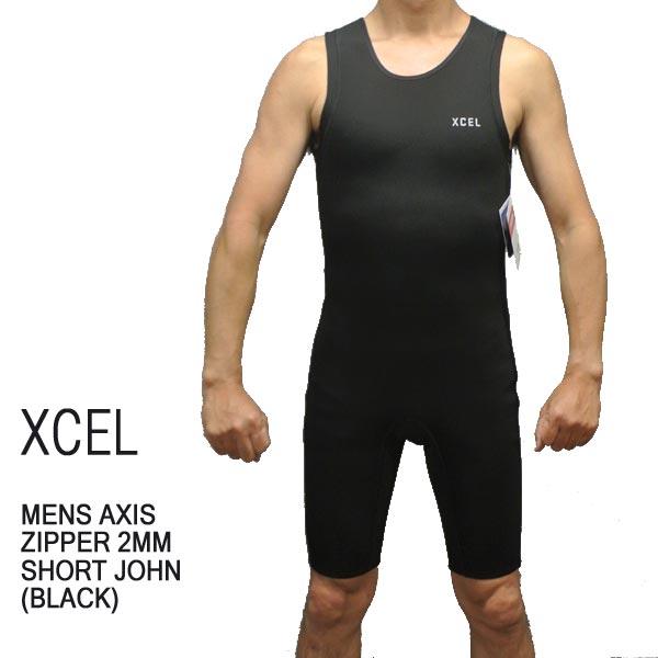 値下げしました!XCEL/エクセル AXIS ZIPPERLESS 2MM SHORT JOHN/ショートジョン BSL WET SUITS/ウェットスーツ 送料無料 男性用