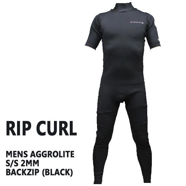 RIP CURL/リップカール 2mm AGGROLITE BACK ZIP BLACK シーガル WET SUITS/ウェットスーツ 送料無料 男性用 メンズ