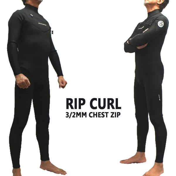 RIP CURL/リップカール 3/2mm STEAMER DAWN PATROL CHEST ZIP 0090 BLACK FULLSUIT WET SUITS/ウェットスーツ BLK フルスーツ チェストジップ 送料無料 [サイズのある場合のみ交換可能 返品キャンセル一切不可] 男性用