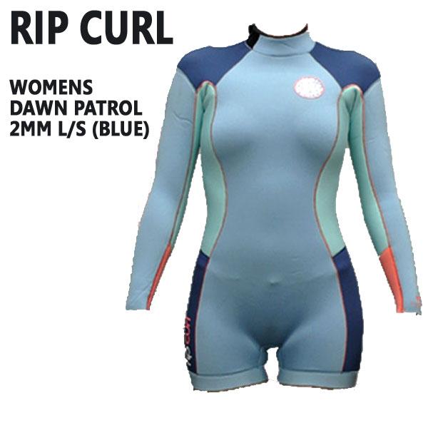 RIP CURL/リップカール DAWN PATROL L/SL BLUE レディース ロングスプリング ウェットスーツ 女性用