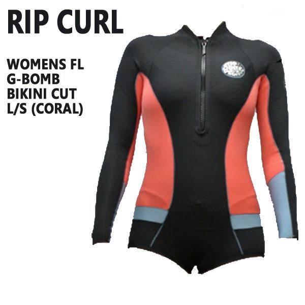値下げしました!RIP CURL/リップカール G-BOMB L/SL BIKINI CUT CORAL レディース ロングスプリング ビキニカット ウェットスーツ 女性用