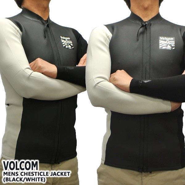 値下げしました!VOLCOM/ボルコム CHESTICLE JACKET BLACK/WHITE メンズ長袖タッパー 男性用サーフィン用ウェットスーツ 送料無料!!