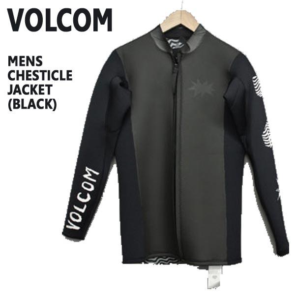 値下げしました!VOLCOM/ボルコム CHESTICLE JACKET BLACK メンズ長袖タッパー 男性用サーフィン用ウェットスーツ 送料無料!!