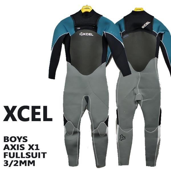 ボーイズサイズ子供用ウェットスーツ XCEL/エクセル フルスーツ AXIS X1 3/2mm DBE CHEST ZIP/チェストジップ 送料無料 サーフィン用_02P01Oct16