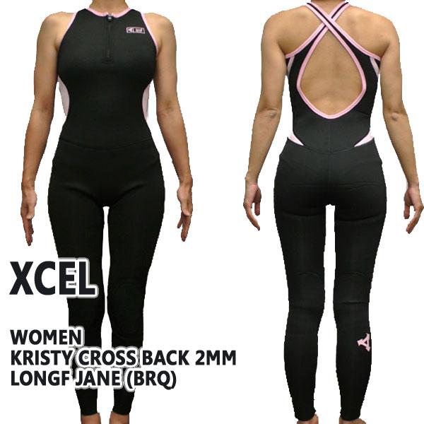 値下げしました!XCEL/エクセル KRISTY 2MM CROSSBACK LONG JANE/ロングジェーン BRQ レディース用 女性用 ウェットスーツ ボディスーツ LONGJOHN/ロングジョン