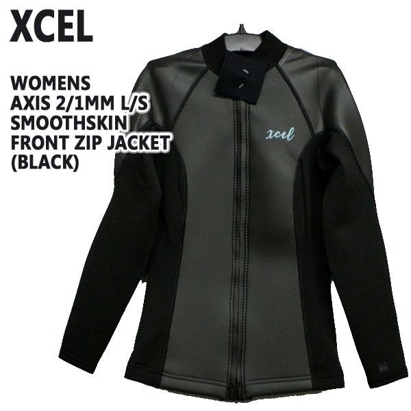 移転セール!値下げしました!XCEL/エクセル WOMENS AXIS SMOOTHSKIN 2/1MM L/S FRONTZIP BLK レディース用 フロントジップ 女性用 長袖 タッパー