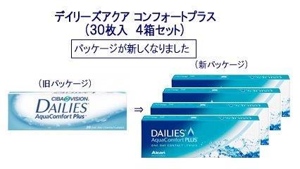 デイリーズアクアコンフォートプラス  4箱セット【コンタクト】【コンタクトレンズ】