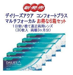 デイリーズアクアコンフォートプラスマルチフォーカル6箱セット【遠近両用コンタクト】