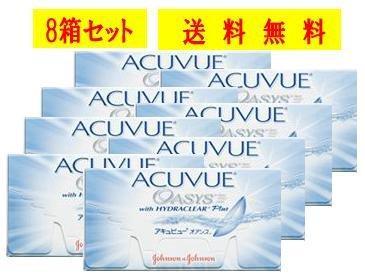 アキュビューオアシス 8箱セット【送料無料】【コンタクト】【コンタクトレンズ】