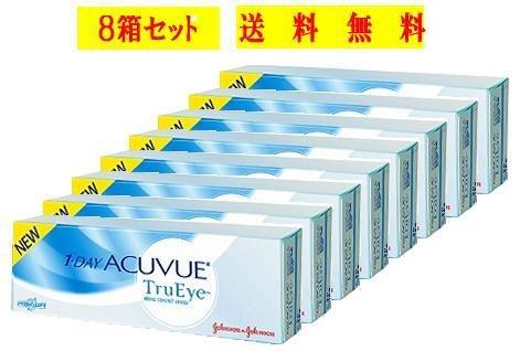 ワンデーアキュビュートゥルーアイ(NEW) 8箱セット【送料無料】【コンタクト】【コンタクトレンズ】