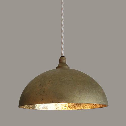 FUTAGAMI真鍮のペンダントランプ鋳肌・半球 鍛金仕上げ