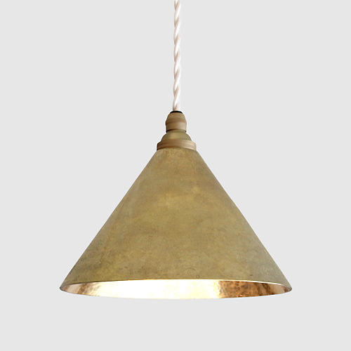 FUTAGAMI真鍮のペンダントランプ鋳肌・円錐 鍛金仕上げ