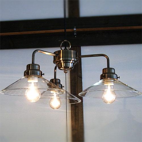 後藤照明透明P1硝子3灯用ブロンズ