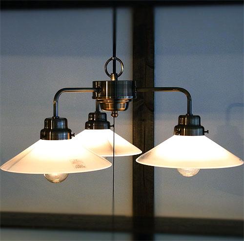 後藤照明乳白P1硝子3灯用ブロンズ
