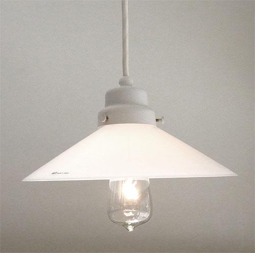 後藤照明Blancoシリーズ番外 乳白P1硝子白塗装付属球無し