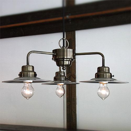 後藤照明アルミP13灯用ロマンブロンズ