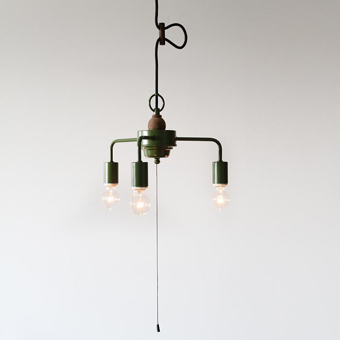後藤照明Verdeシリーズマテーラスチール緑塗装ロマン3灯用ペンダント