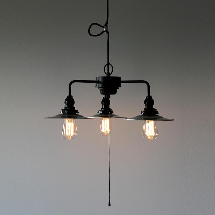 後藤照明アルミP13灯用ペンダントレトロランプS型