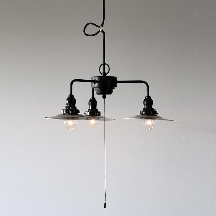 後藤照明アルミP13灯用ペンダントロマン
