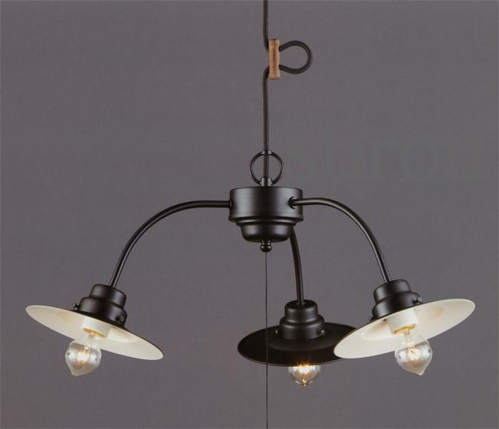後藤照明クリスマスローズ3灯 ロマンアルミP1 黒/白ペンダント3灯用