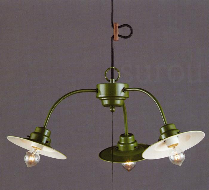 後藤照明グリーンネックレス3灯用 ロマンアルミP1緑3灯用ペンダント