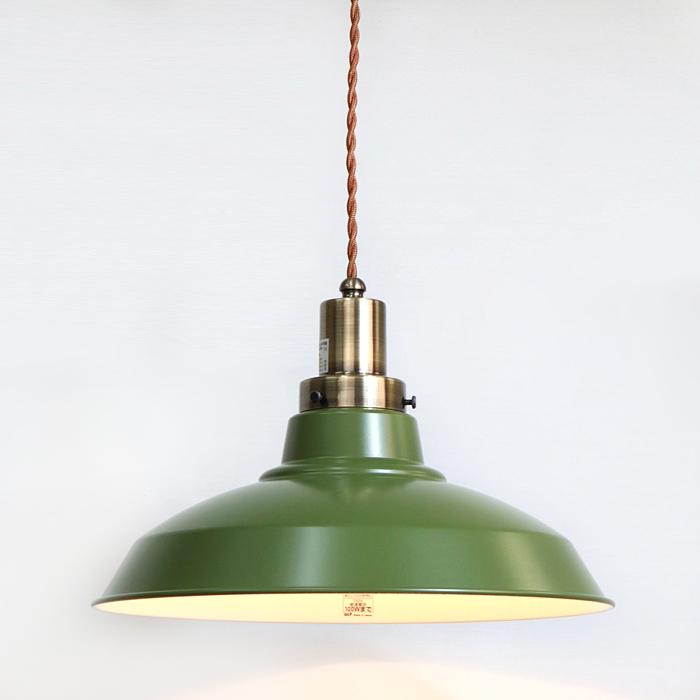 後藤照明ネジリコードアルミ配照CP型 55cmコード 通常便なら送料無料 買収 グリーンxブラウン付属球無し