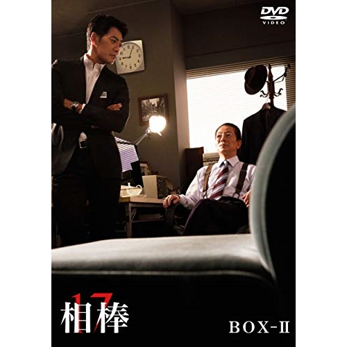 ★DVD/相棒 season 17 DVD-BOX II/国内TVドラマ/1000749258