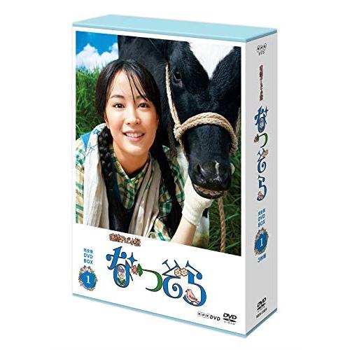 ★DVD/連続テレビ小説 なつぞら 完全版 DVD BOX1/国内TVドラマ/NSDX-23829