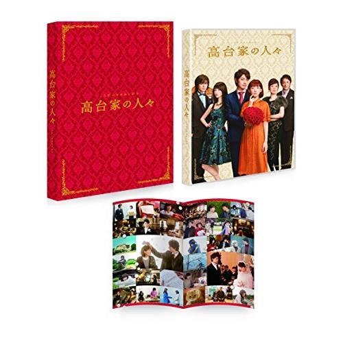 DVD/高台家の人々 スペシャル・エディション (本編ディスク+特典ディスク)/邦画/PCBC-52545