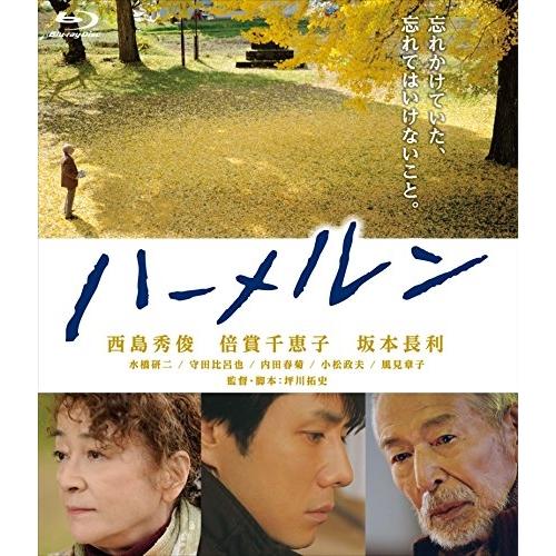 BD/ハーメルン(Blu-ray)/邦画/PCXE-50479