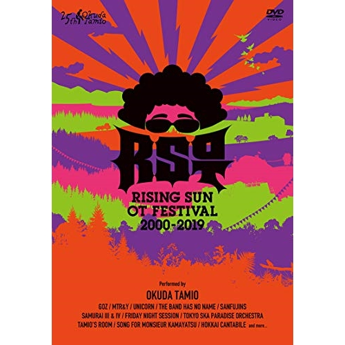 DVD/RISING SUN OT FESTIVAL 2000-2019 (完全生産限定盤)/奥田民生/RCMR-2009