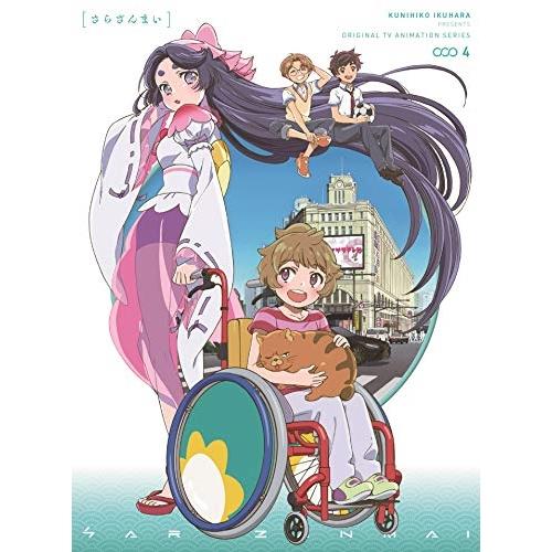 BD/さらざんまい 4(Blu-ray) (Blu-ray+CD) (完全生産限定版)/TVアニメ/ANZX-14387