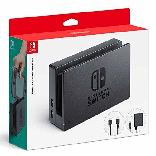 送料込み お取り寄せ ニンテンドー Nintendo 定価の67%OFF ドックセット オリジナル Switchパーツ Switch