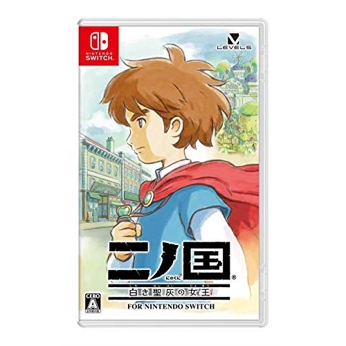 【お取り寄せ】 ニンテンドー/二ノ国 白き聖灰の女王 for Nintendo Switch/NintendoSwitchソフト